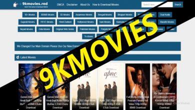 Photo of 9kmovies | 9k movies | 9kmovies: Download Your Favorite Movies 2021