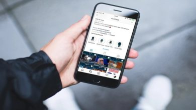 Photo of Buy Instagram followers isn't that tricky if you have the upleap